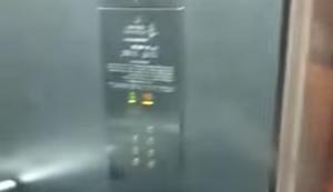 Fahrstuhl in Paris