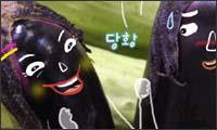 koreanische kreativität