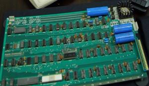 Apple-1 Computer von Steve Jobs