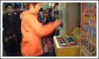 arcade dancer