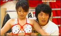 japanische spielshow