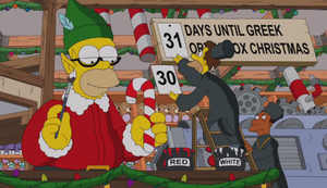 Simpsons Weihnachts-Couch Gag
