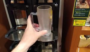 Bier-Automat in Japan