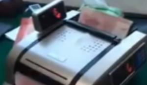 Chinesische Geldzählmaschine