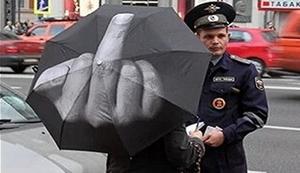 Mittelfinger Regenschirm