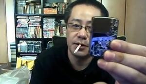 Japanischer Gamer fackelt seine Bude ab