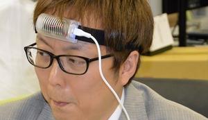 USB Kopfkühler aus Japan