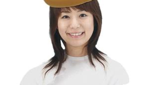 Schicke Kopfbedeckung aus Japan