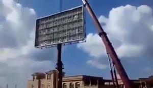 Streit unter Bauarbeitern #2