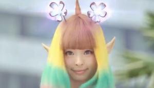 Japanische Werbung - Compilation