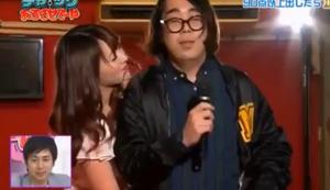 Handjob-Karaoke